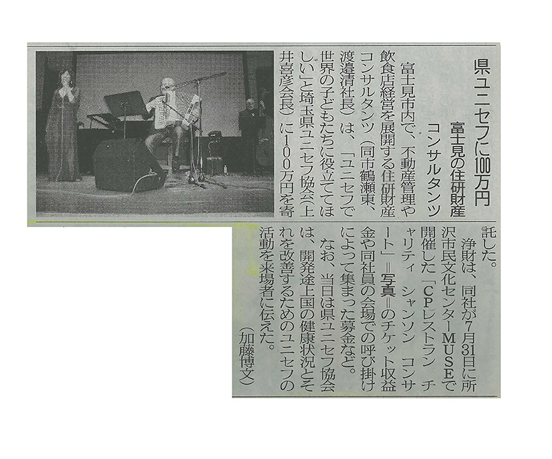 新聞Epson_0361_1